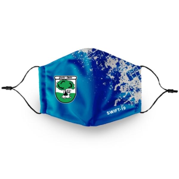 Picture of Fethard GAA Club Mask Custom
